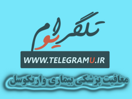 http://up.telegramu.ir/view/1959227/wefwe.jpg